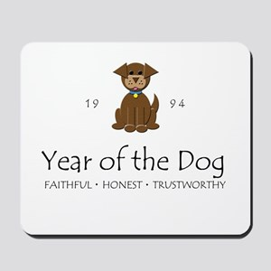 """""""Year of the DOg"""" [1994] Mousepad"""